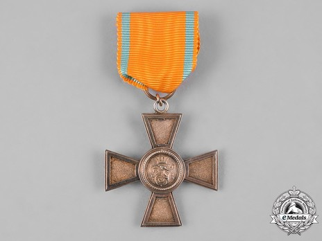 Order of the Zähringer Lion, Merit Cross (in bronze gilt)