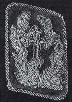 Kriegsmarine Chaplains Dienstälteste Marinedekane Collar Tabs (2nd pattern) Obverse