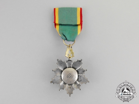 Knight (with Lily suspension, 1953-1972) Reverse