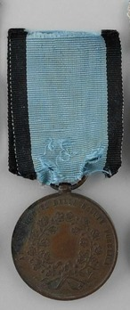 """Bronze Medal (stamped """"A.M.INC"""") Reverse"""
