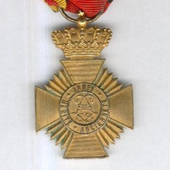 II Class Cross (for Bravery, 1873-1919) Reverse