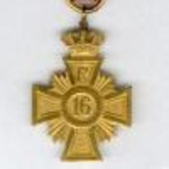 Cross (King Christian X for 16 years) Obverse