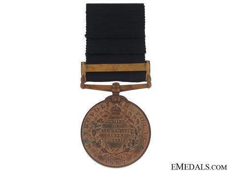 Bronze Medal (for Metropolitan Police) Reverse