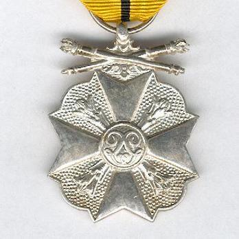 """II Class Medal (with """"1940-1945"""" clasp) Obverse"""