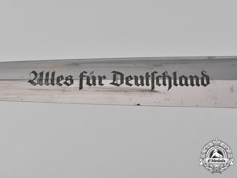SA Standard Service Dagger by Louper (maker marked) Obverse Inscription