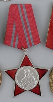 Order of the Red Star, Type II, II Class Obverse