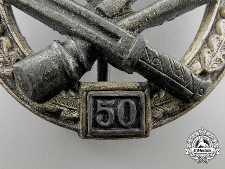 "General Assault Badge, ""50"" Detail"