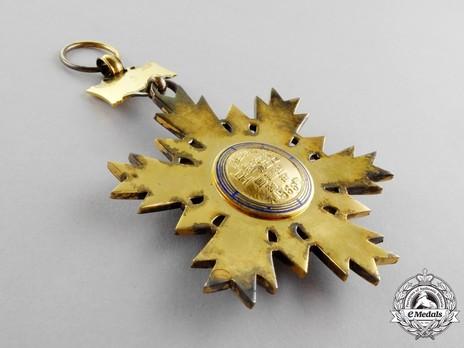 Order of National Security Merit, Type I, I Class Badge (Tongil Medal) Reverse