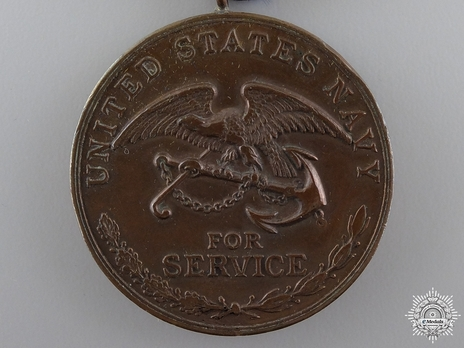 Bronze Medal (for Navy, 1913-) (with 2nd style ribbon) Reverse