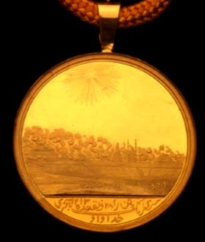 Seringapatam Medal, Gold Medal (English Manufacture) Reverse