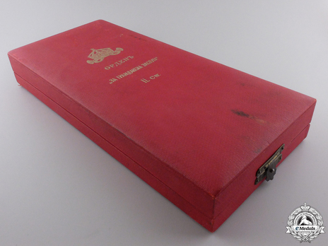Order of Civil Merit, Type II, II Class Grand Officer Case of Issue
