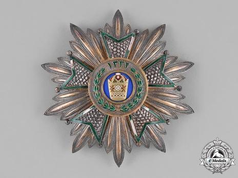 Order of the Crown (Order of Taj), I Class Breast Star Obverse