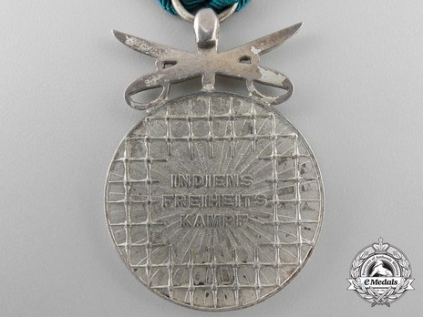 Silver Medal with Swords Reverse
