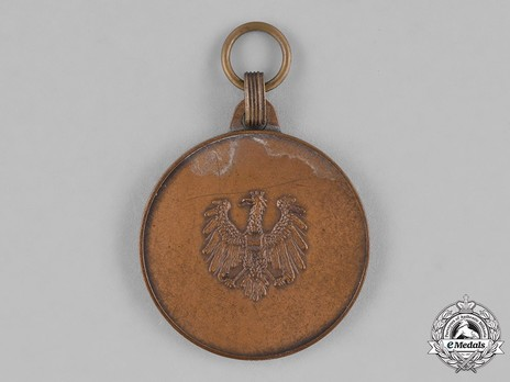 Military Merit Medal, in Bronze Obverse