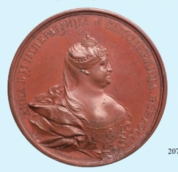 Glory of Empress Anna Ivanovna Table Medal