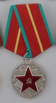 Irreproachable Service in the Armed Forces of the USSR Medal, I Class