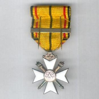 "II Class Cross (with ""1940-1945"" clasp) Reverse"