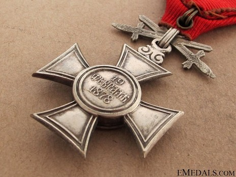 Order of St. Alexander, Type I, VI Class (with swords on ring) Reverse
