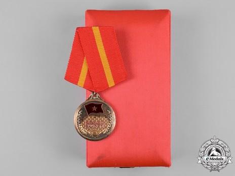 Vietnam Friendship Medal Case of Issue Obverse