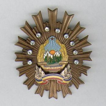 Order for Special Merit in the Defence of the State and Social Order, III Class Breast Star (1968-1989) Obverse