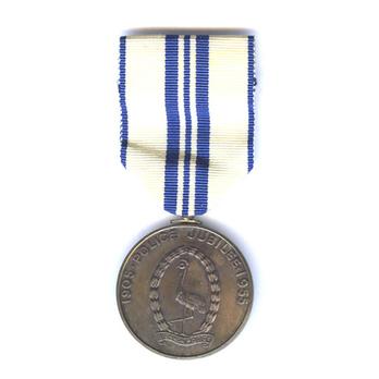 Police Jubilee Medal