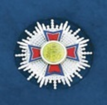 Order of the Republic of Serbia, I Class Breast Star Obverse