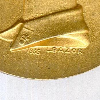 """Gilt Medal (for Long Service, stamped """"1935 L BAZOR,"""" 1935-) Obverse Detail"""