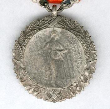 """Silver Medal (stamped """"P. LENOIR"""") Obverse"""