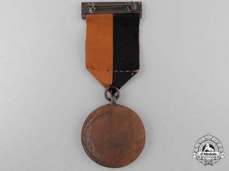 Service Medal (1917-1921), Bronze Reverse
