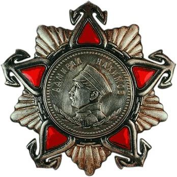 Order of Nakhimov II Class Medal (1992 issue) Obverse