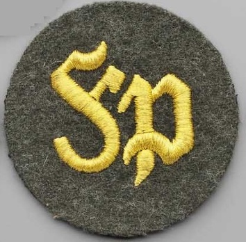 German Army Fortress Engineer Sergeant Trade Insignia Obverse