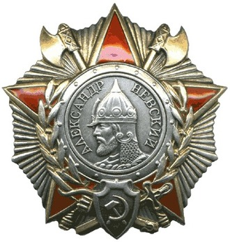 Type II, Star Medal (in gilt)