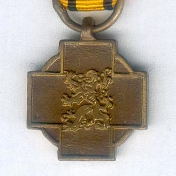 Miniature Bronze Cross Obverse