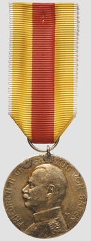 Small Gold Medal (1914-1916) (Silver gilt) Obverse
