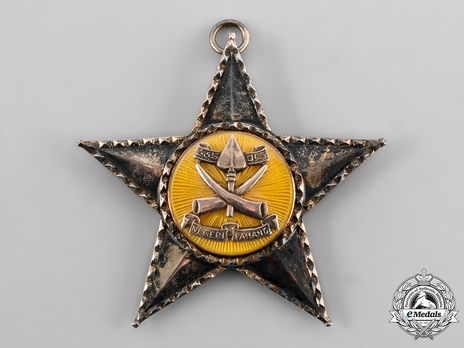 The Most Esteemed Family Order of the Crown of Indra of Pahang, I Class Badge