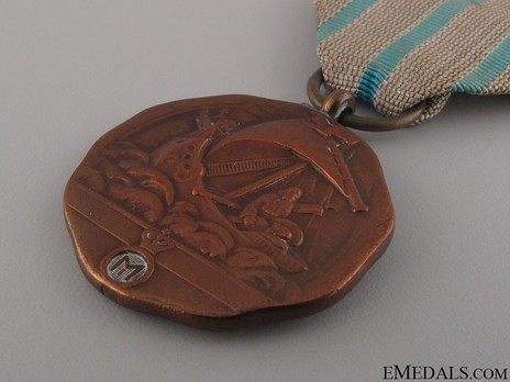 Medal of Maritime Virtue, Type II, Civil Division, III Class Obverse