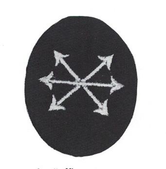 Kriegsmarine Officer's Telephone Operator Insignia Obverse