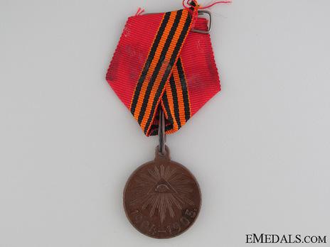 Russo-Japanese War Dark Bronze Medal Obverse
