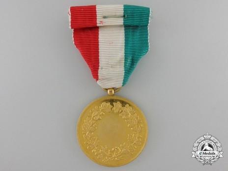 Medal for Civil Valour, in Gold Reverse