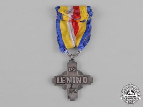 Battle of Lenino Cross Reverse
