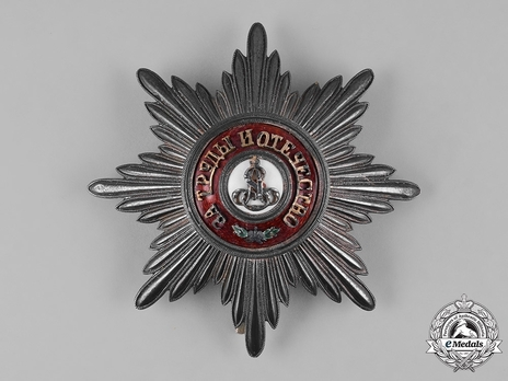 Order of Saint Alexander Nevsky, Type III, Civil Division, Breast Star (in silver)