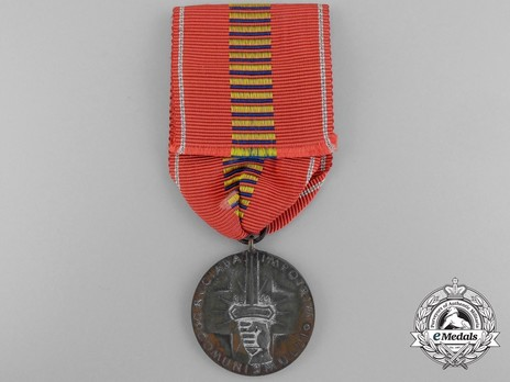 """Bronze Medal (with """"MARE NEAGRA"""" and """"STALINGRAD"""" clasps) Reverse"""