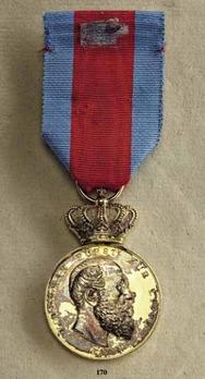Gold Merit Medal, Type II (stamped)