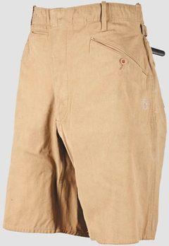HJ Summer Service Shorts (khaki version) Obverse