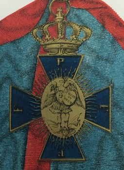 Knightly Order of St. Michael, Grand Cross Obverse Detail