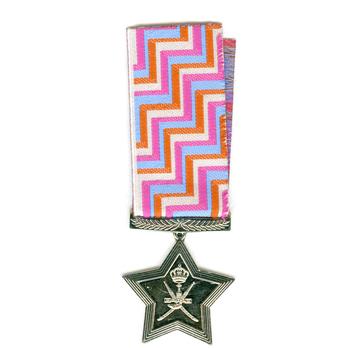 Twenty-Fifth Anniversary Medal