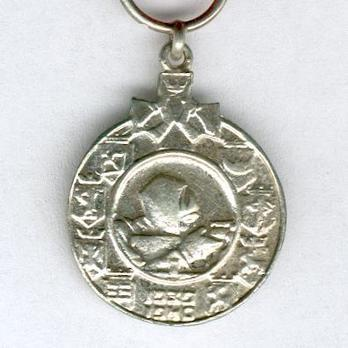 Miniature Winter War Silver Medal Observe