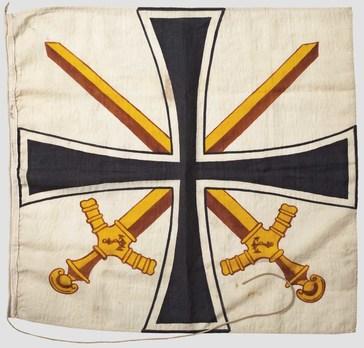 Kriegsmarine Commander-in-Chief of the Navy Flag Obverse