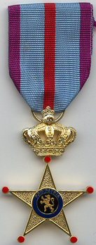 III Class (for 5 Years) Cross Obverse