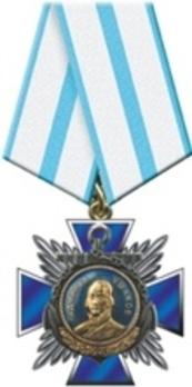 Order of Ushakov Silver Cross (2010 issue) Obverse